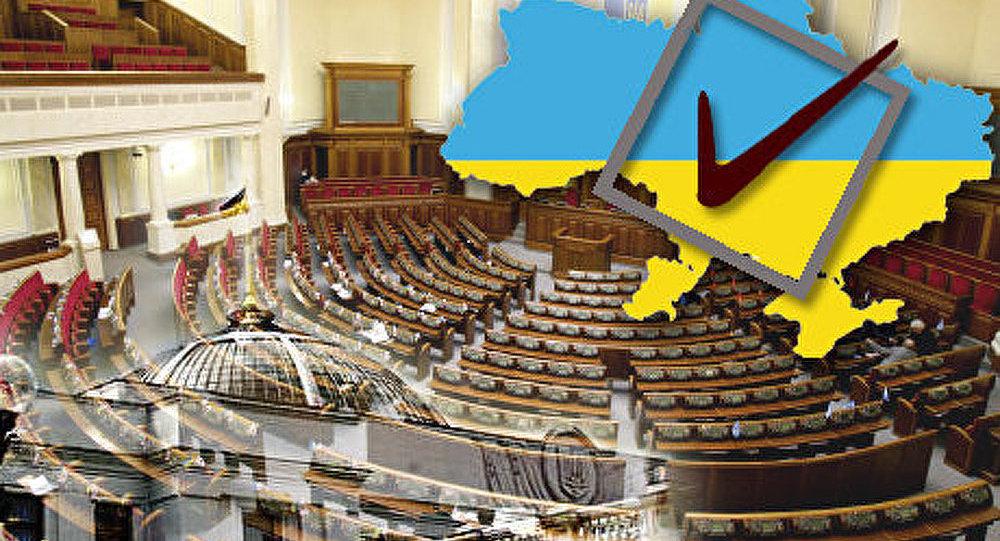 Elections anticipées en Ukraine : les jeux dangereux du pouvoir ukrainien