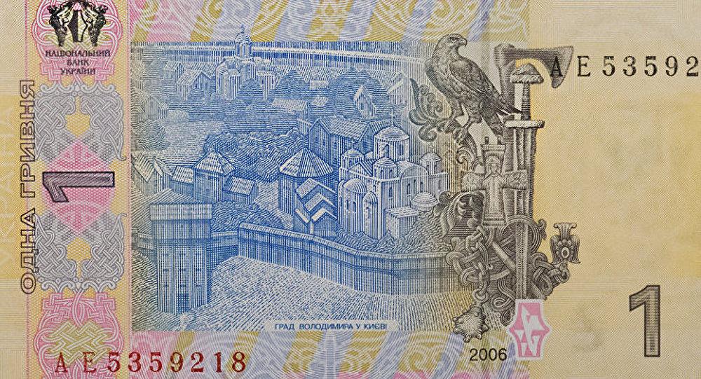 La monnaie ukrainienne bat tous les records d'affaiblissement
