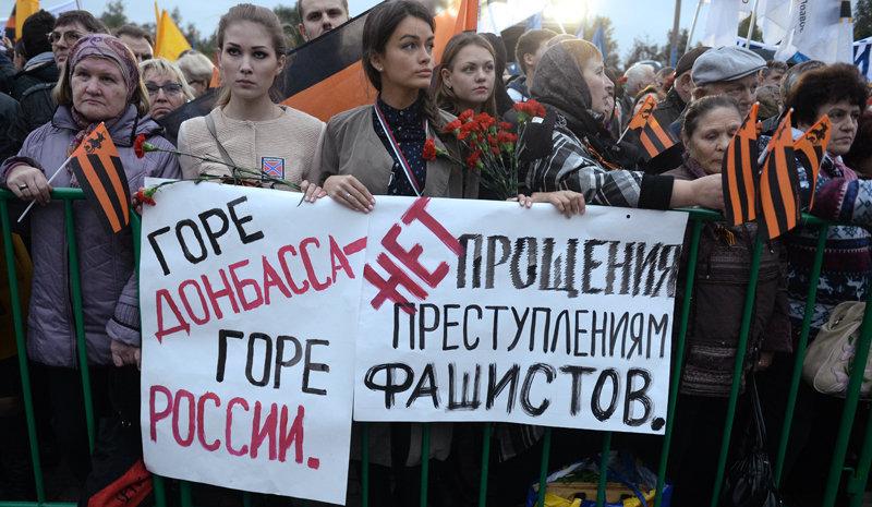 Des milliers de personnes à Moscou ont arrivées pour rendre hommage aux personnes tuées dans le Donbass