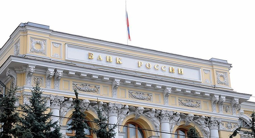 Russie le solde positif du commerce ext rieur en hausse for Banque algerienne du commerce exterieur