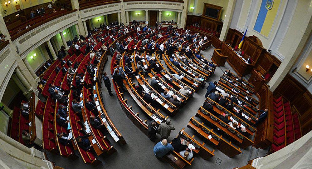 Le dernier jour de la campagne électorale en Ukraine