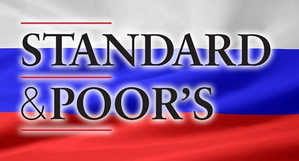 L'agence S&P laisse la note financière de la Russie inchangée