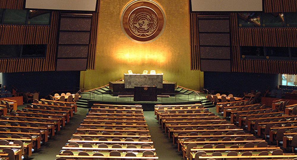 Journée des Nations unies : un anniversaire dans un « état de transition »