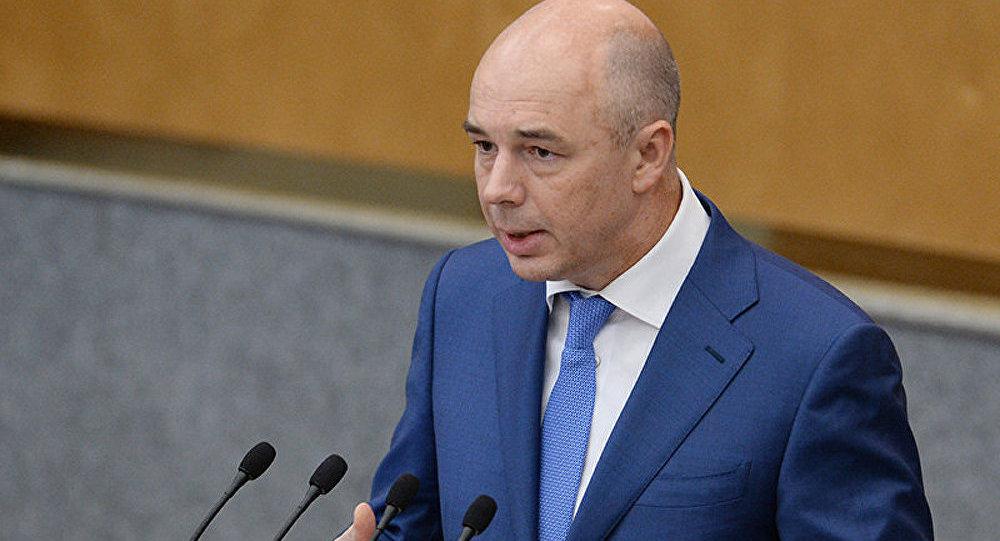 « Les craintes d'une baisse de la note souveraine de la Russie par l'agence S&P sont exagérées » (Silouanov)