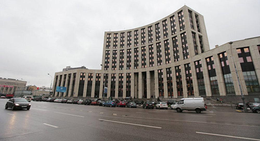 La banque VTB conteste les sanctions européennes au tribunal