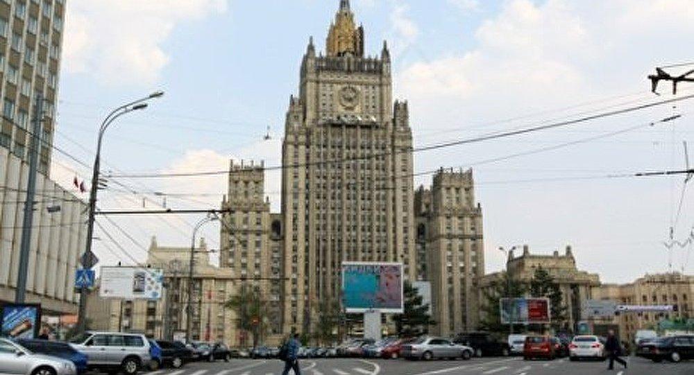 Les gratte-ciel de Moscou. L'immeuble du ministère des Affaires étrangères