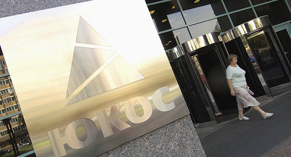 La Russie fait appel du verdict du tribunal de La Haye dans l'affaire de Ioukos