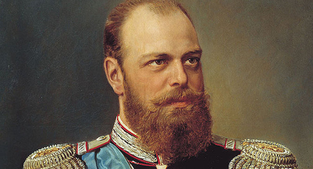 The Home of the Last Tsar - Romanov and Russian History