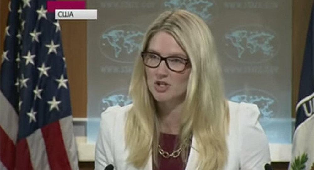 Ukraine: les USA poursuivront la pression sur la Russie (Harf)