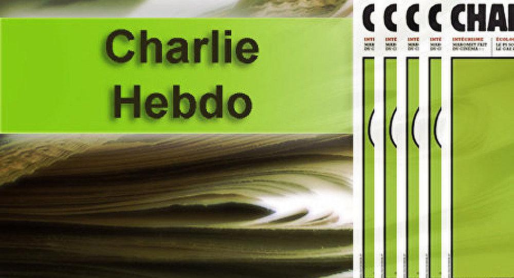 France : le numéro de Charlie Hebdo de mercredi sera imprimé à 3 millions d'exemplaires