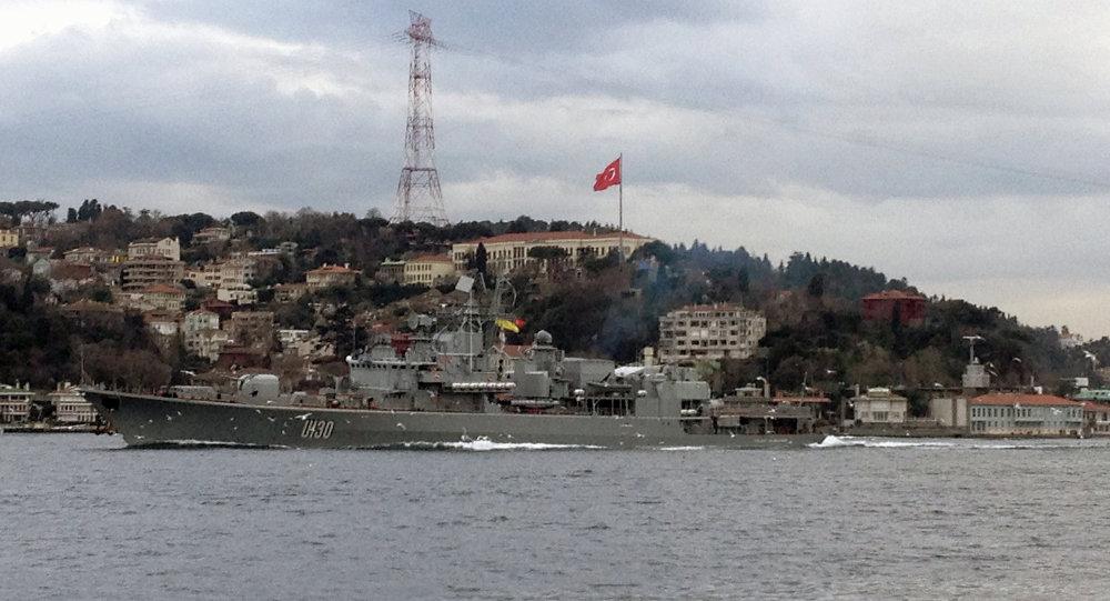 La frégate de la Marine ukrainienne Hetman Sahaydachniy