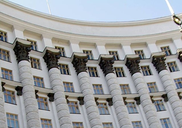 Rada (parlement ukrainien)