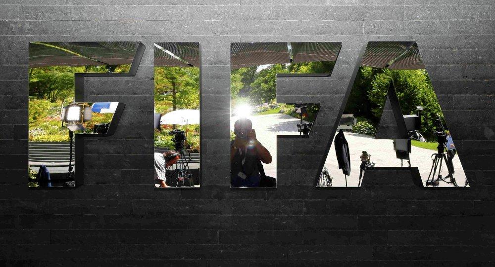 Le logo de la FIFA à Zurich