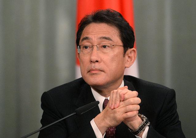 Le ministre japonais des Affaires étrangères Fumio Kishida