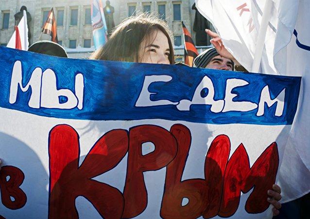 Nous sommes ensemble: Moscou célèbre l'anniversaire du retour de la Crimée