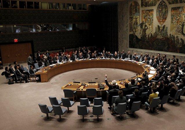 Conseil de sécurité de l'Onu