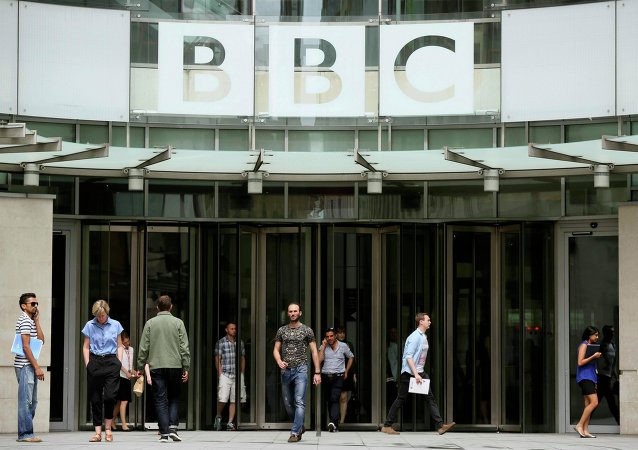 Siège de la BBC