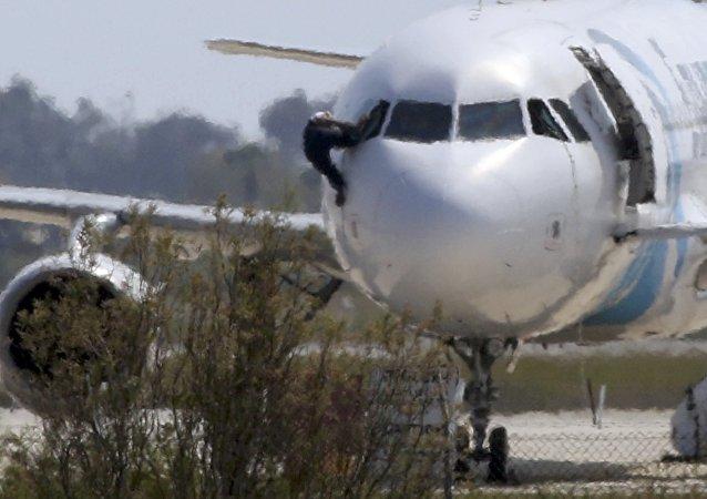 Egyptair Airbus A320