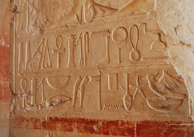 hiéroglyphes, image d'illustration