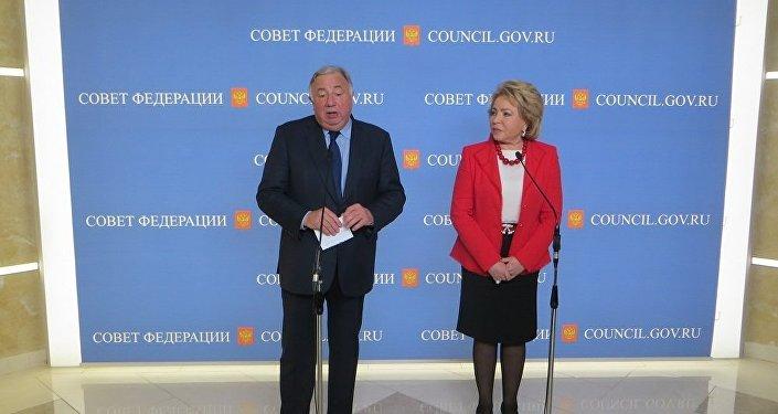Gérard Larcher et Valentina Matvienko