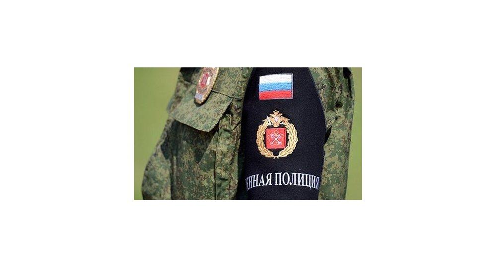 La Russie s'est dotée d'une police militaire