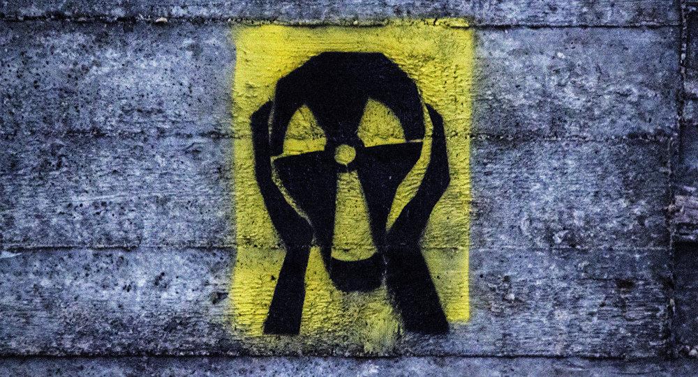 nuclear scream