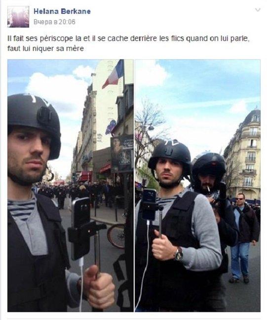 Publication du groupe Blocus Paris  sur Facebook