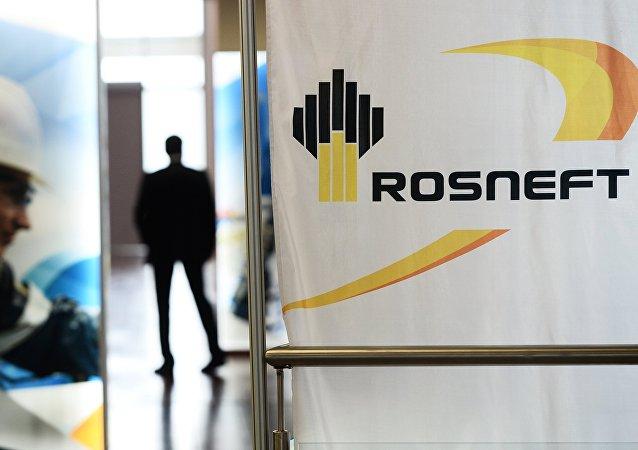 Le logo de Rosneft