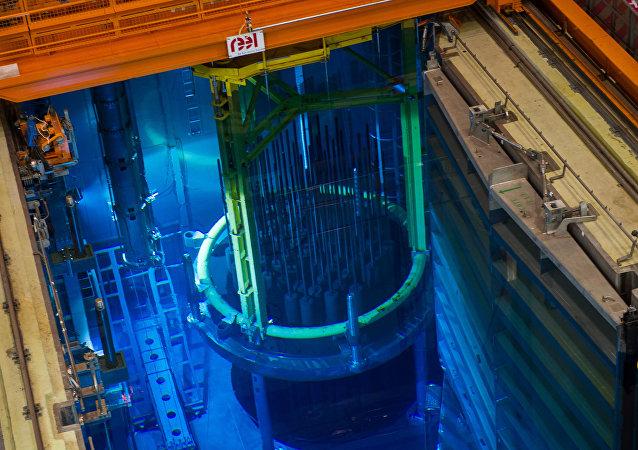 Réacteur nucléaire. Image d'illustration