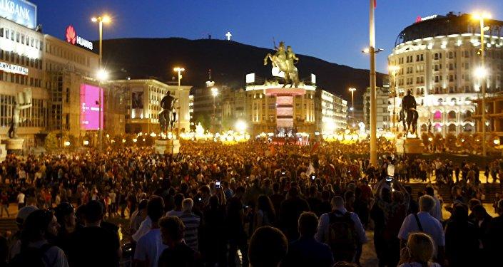 Actions de protestation à Skopje, le 15 avril 2016