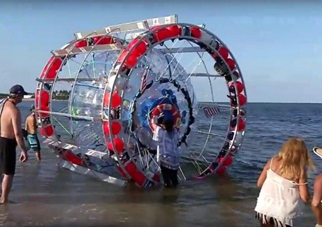 L'Iranien qui voulait relier la Floride à Porto Rico en marchant sur l'eau