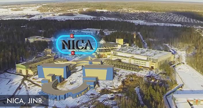 Le collisionneur russe NICA