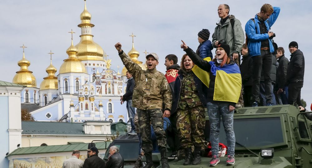 Ukrainiens
