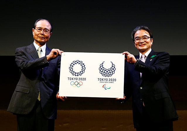 Le logo des JO 2020 de Tokyo