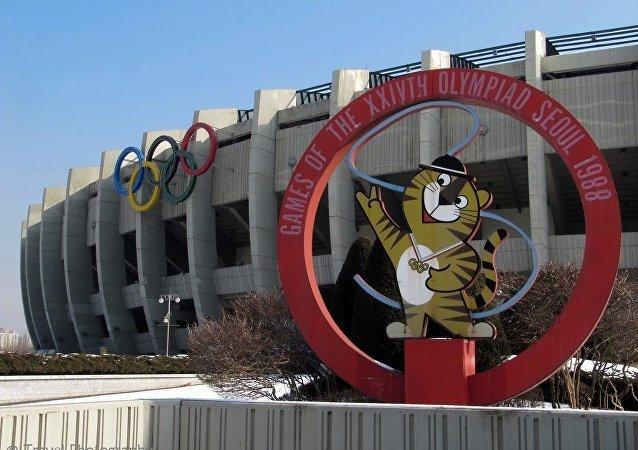 Le stade pour les JO de 1988 à Séoul