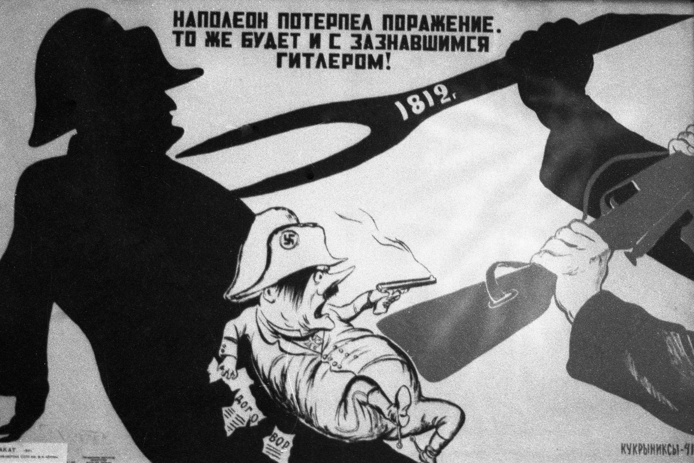 Une affiche de Kukryniksy Napoléon a été vaincu. La même chose arrivera avec Hitler arrogant»