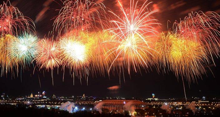 Feu d'artifice pour le Jour de la Victoire à Moscou (archives photo)