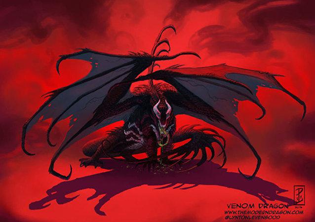 Dragons super-héros : la nouvelle vie des personnages de fiction