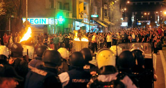 Une manifestation à Skopje