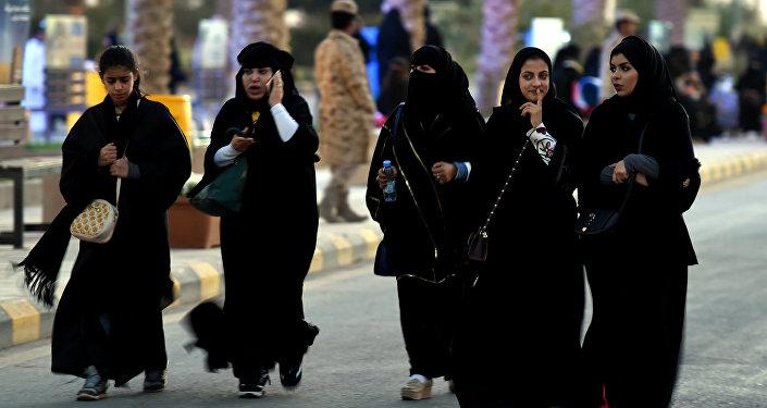 femmes saoudiennes