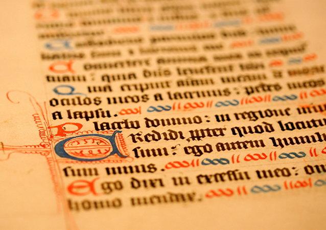 Un manuscrit