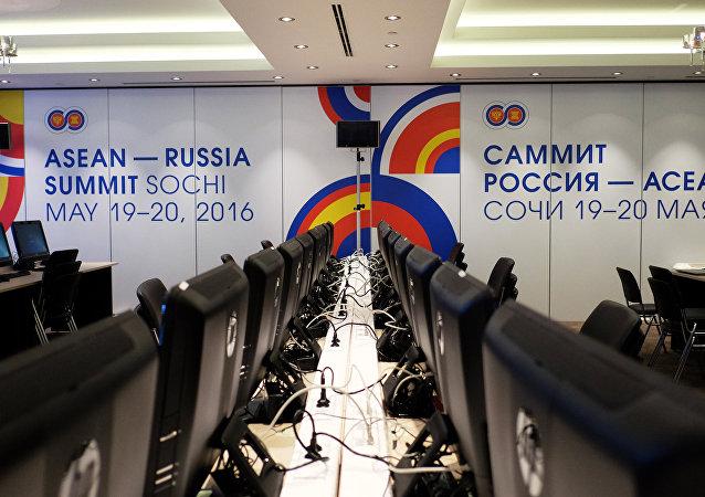 Préparations pour le sommet ASEAN-Russie