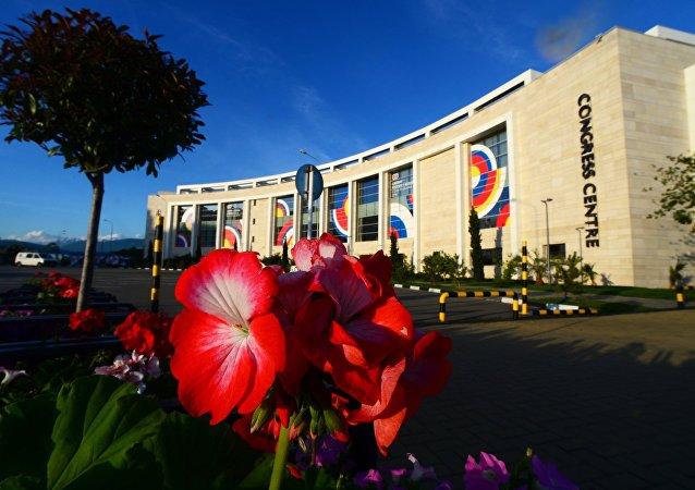 Le sommet de l'Association des nations d'Asie du Sud-Est (Asean) à Sotchi