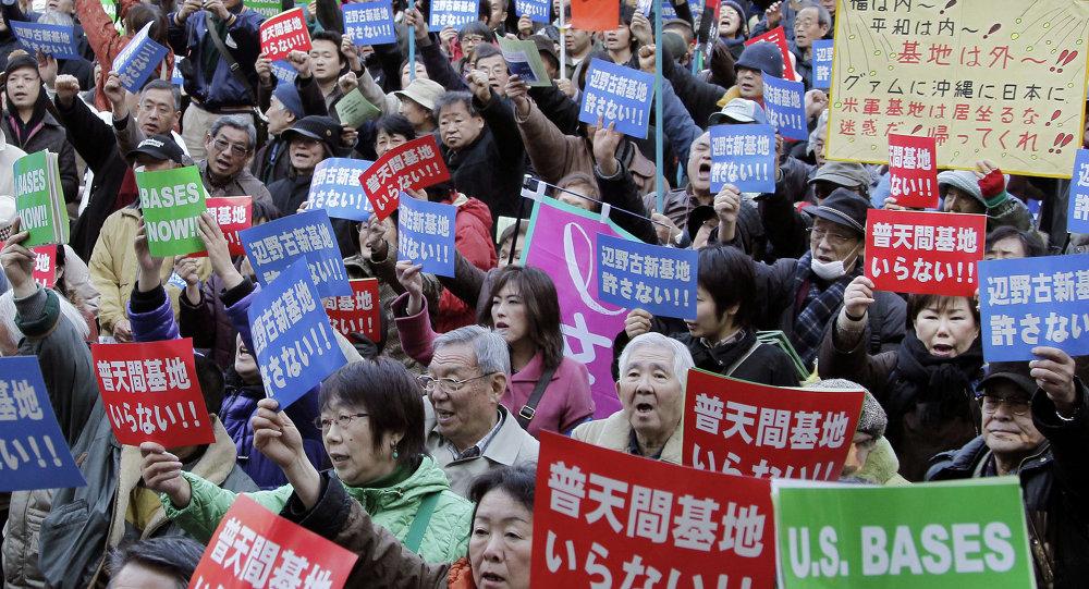 Protestation des habitants d'Okinawa (archives)