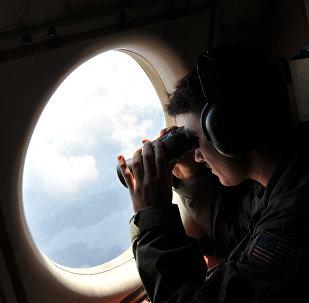 la recherche d`Egyptair