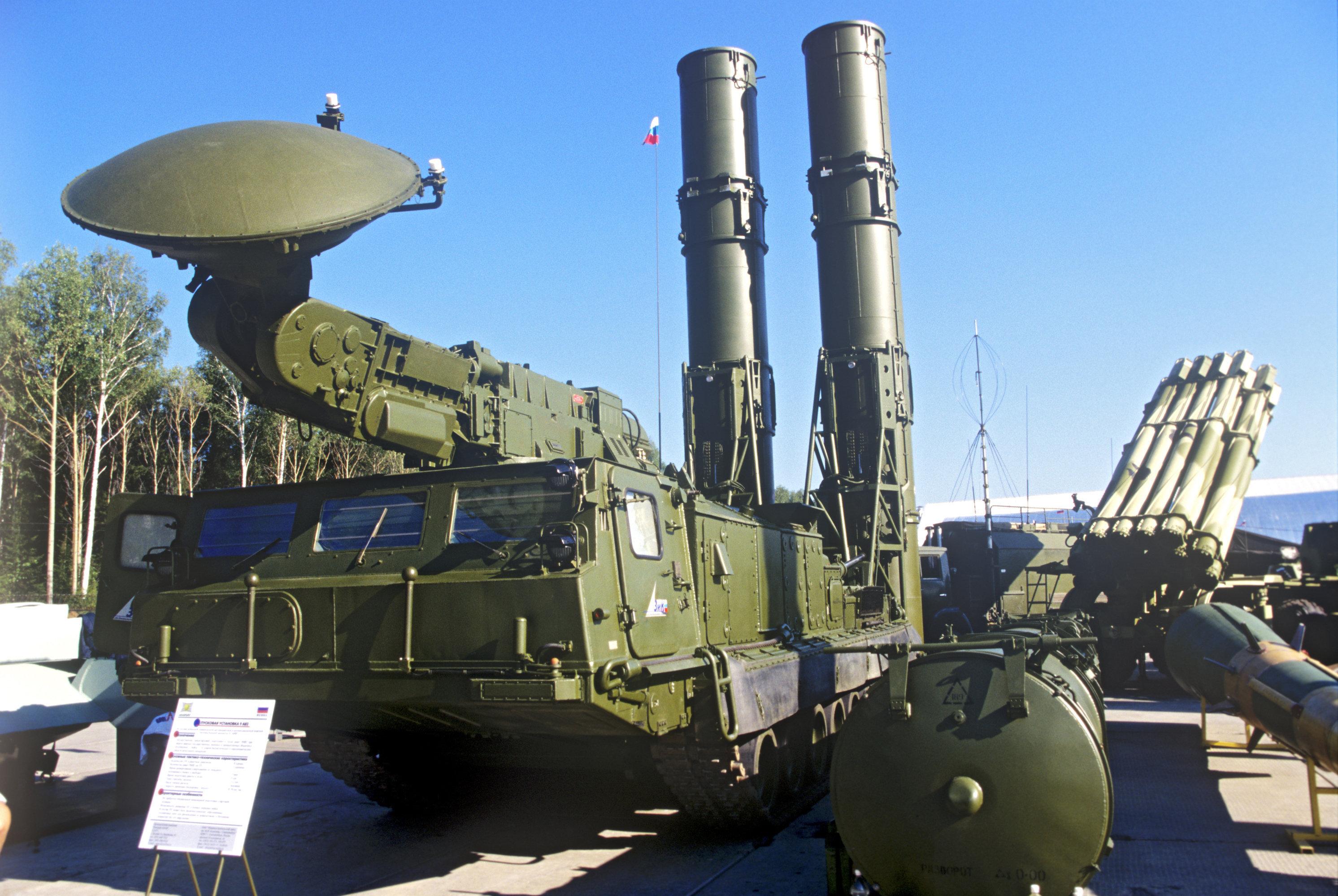 Système de défense antiaérienne S-300