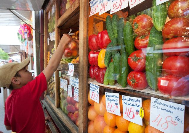 Légumes/embargo
