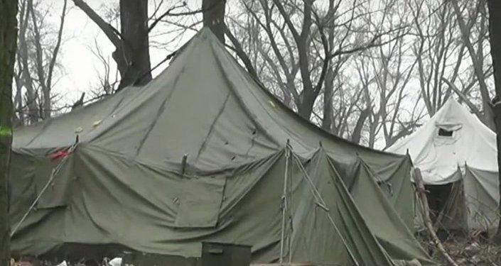 Tentes ukrainiennes. Image d'illustration
