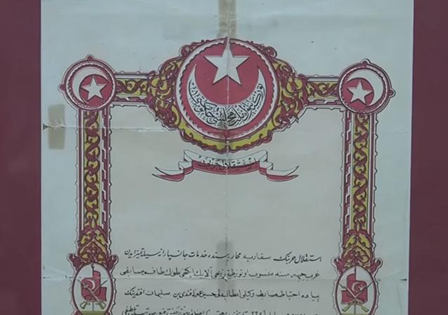 Traité de paix de Küçük Kaynarca