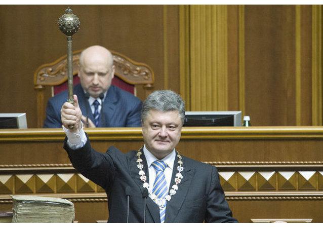 Porochenko a pris les fonctions du président d'Ukraine